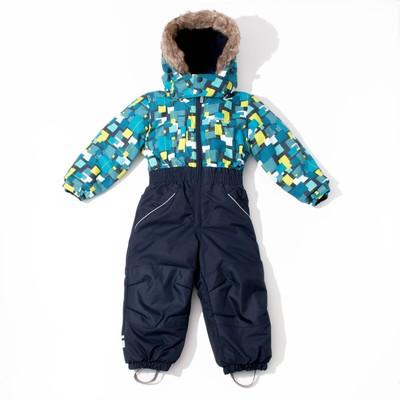 Комбинезон зимний для мальчика, рост 98 см, цвет синий W17472