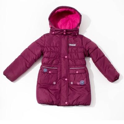 Пальто зимнее для девочки, рост110см, цвет  пурпурный MW27109
