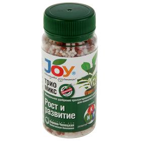 Удобрение минеральное ТРИО МИКС Рост и развитие JOY гранулы, 100 гр
