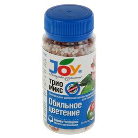 Удобрение минеральное ТРИО МИКС Обильное цветение JOY гранулы, 100 гр