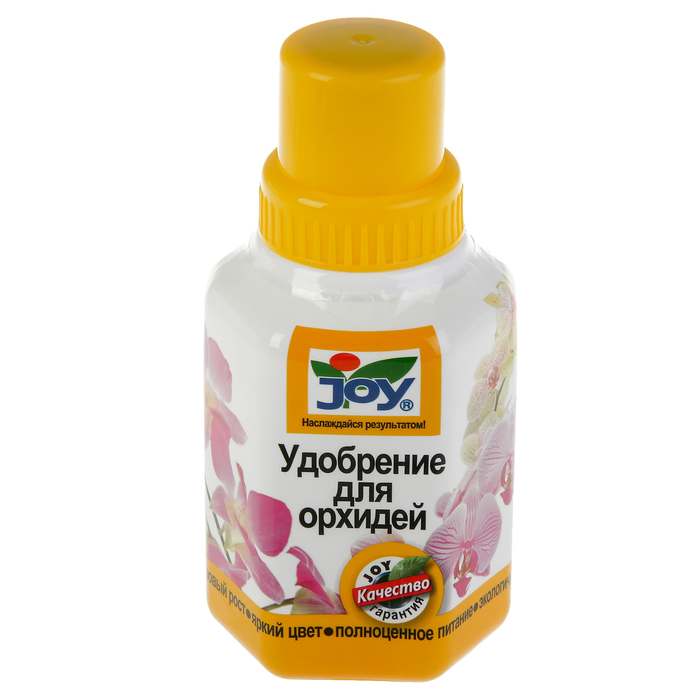 Жидкое удобрение Для Орхидей JOY, 250 мл
