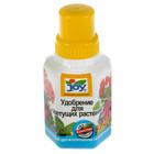 Жидкое удобрение Для цветущих растений JOY, 250 мл
