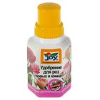 Жидкое удобрение Для роз садовых и комнатных JOY,250 мл
