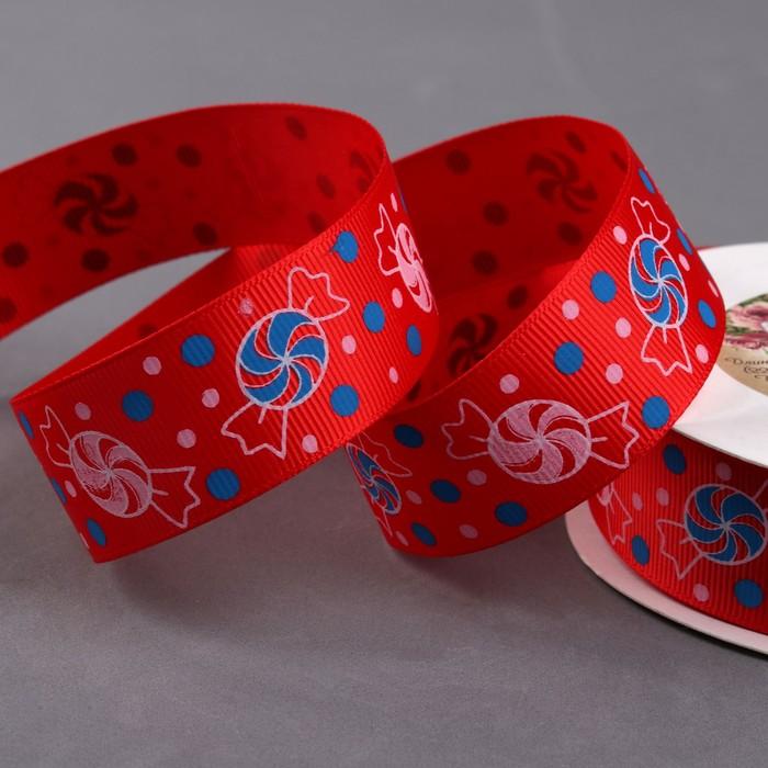 Лента репсовая «Конфеты», 25 мм, 22 ± 1 м, цвет красный №1026