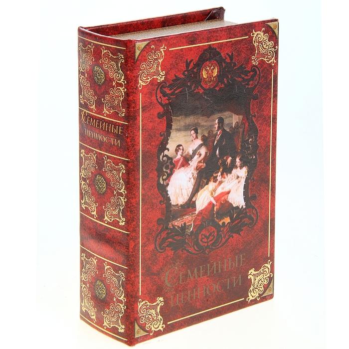 """Шкатулка-книга """"Семейные ценности"""", обита искусственной кожей"""
