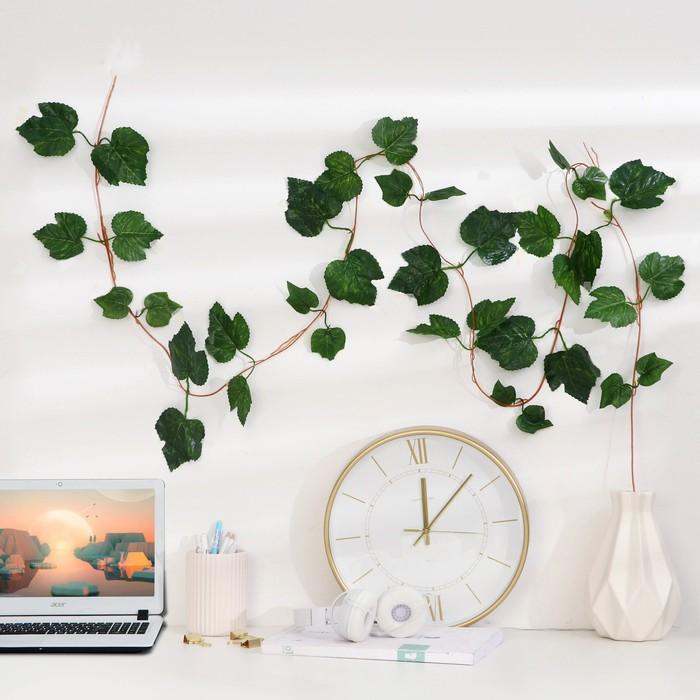 """Лиана """"Смородиновый лист"""" 250 см (цена за штуку)"""