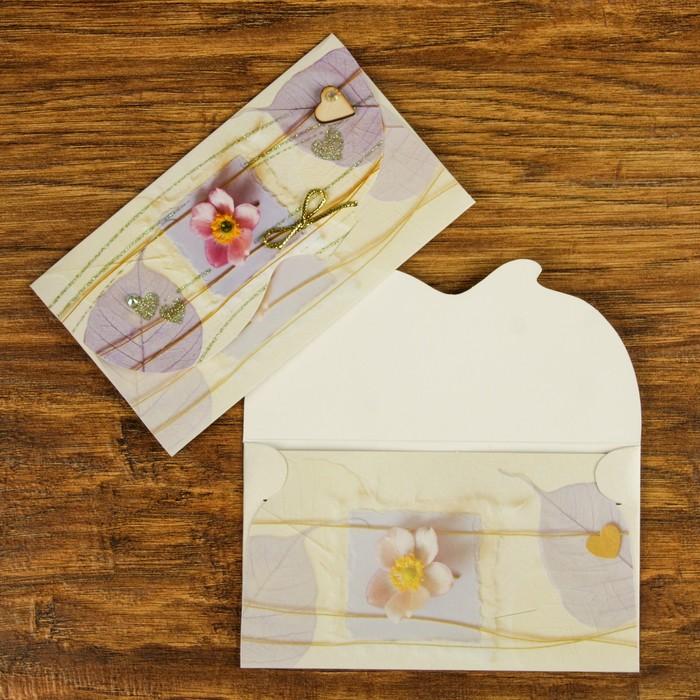 Задача открытка и конверт