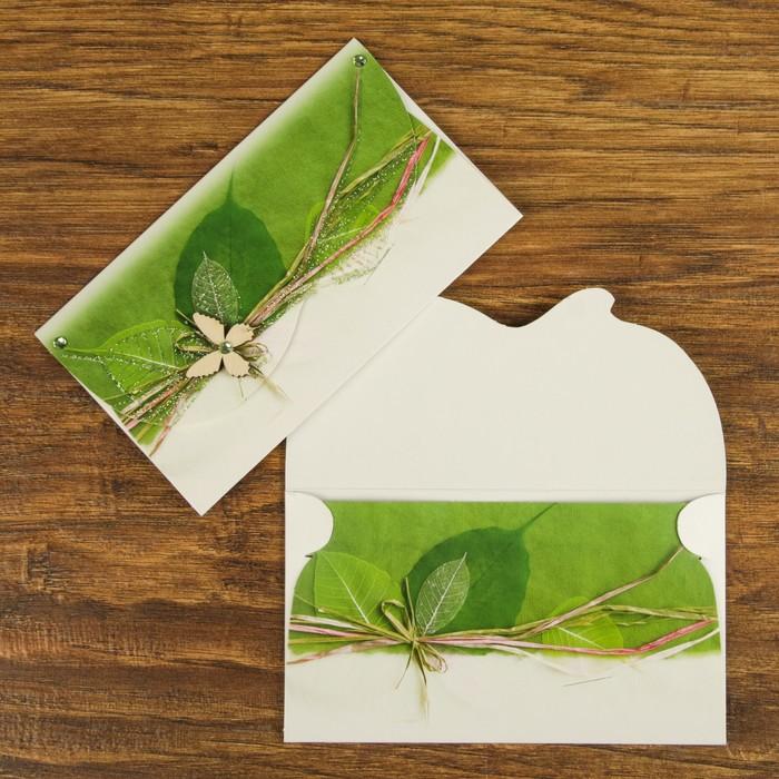 Марта картинки, открытки в виде конверта