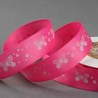 """Лента репсовая """"Бабочки"""", 25мм, 22±1м, цвет розовый"""
