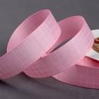 """Лента репсовая """"Клетка"""", 25мм, 22±1м, цвет розовый"""