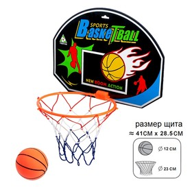 "Basketball set ""Cool shot"", with ball, ball diameter of 12 cm, a diameter of the ring 23"