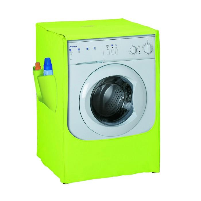 Чехол для стиральной машины с горизонтальной загрузкой, 4 кармана, цвет МИКС