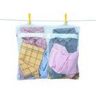 Мешок для стирки одежды