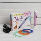 3D ручка 3Dali Plus, ABS и PLA, (KIT FB0021Pk), розовая (трафарет + пластик)
