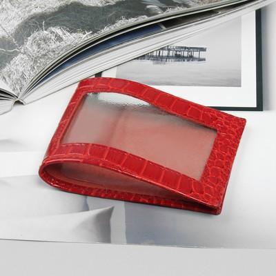 Обложка для документов, окно из прозрачного пластика, крокодил, цвет красный