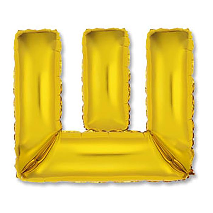 """Шар фольгированный 14"""" """"Буква Ш"""", индивидуальная упаковка, цвет золотой"""