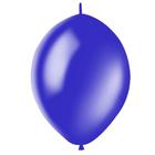 """Шар латексный 6"""", линколун, пастель, набор 100 шт., цвет синий"""