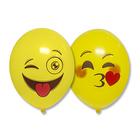 """Шар латексный 14"""" """"Эмоции - смайлик"""", набор 50 шт., цвет жёлтый"""