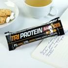 Батончик Ironman TRI Protein Bar, ваниль/тёмная глазурь, 50 г