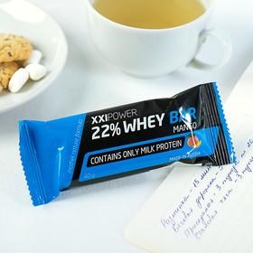 Батончик 22% Whey Bar, манго, шоколадная глазурь, 40 г