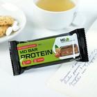 MD BAR protein, 50 g, oreh (Батончик с протеином, 50г, орех)