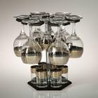 Мини-бар 18 предметов вино Карусель кристалл, темный 240/55/50 мл