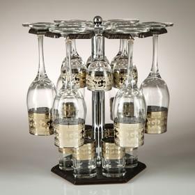 {{photo.Alt || photo.Description || 'Мини-бар 18 предметов шампанское Карусель Византия, темный 200/55/50 мл'}}