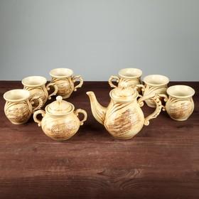 "Чайный набор ""Арго"", под шамот, 8 предметов: чайник 1 л, сахарница 0.4 л, чашки 0.3 л"