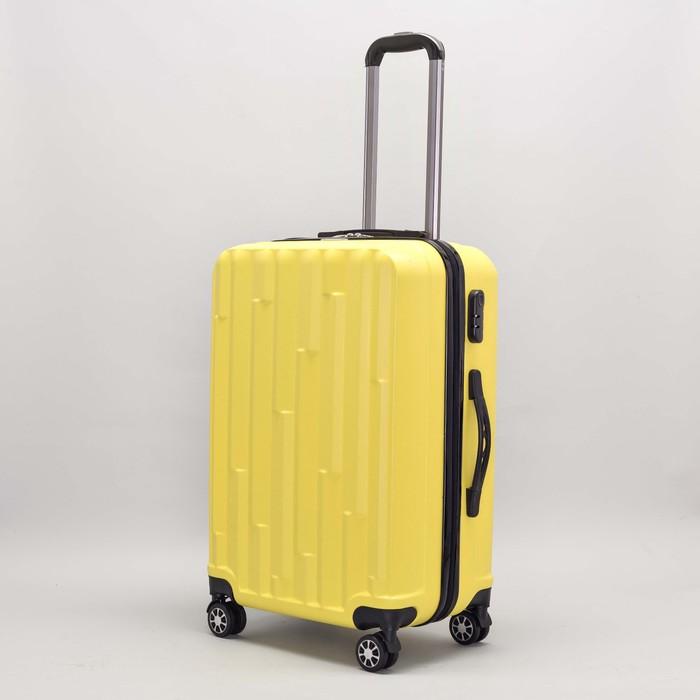 Чемодан средний на молнии, 1 отдел, 4 колеса, кодовый замок, цвет жёлтый 53c246c1efb