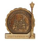 Магнит «Ново-Тихвинский женский монастырь», фонарь, Екатеринбург