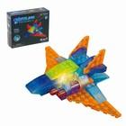 Светящийся конструктор Crystaland «Космический разведчик», 4 в 1, 61 деталь