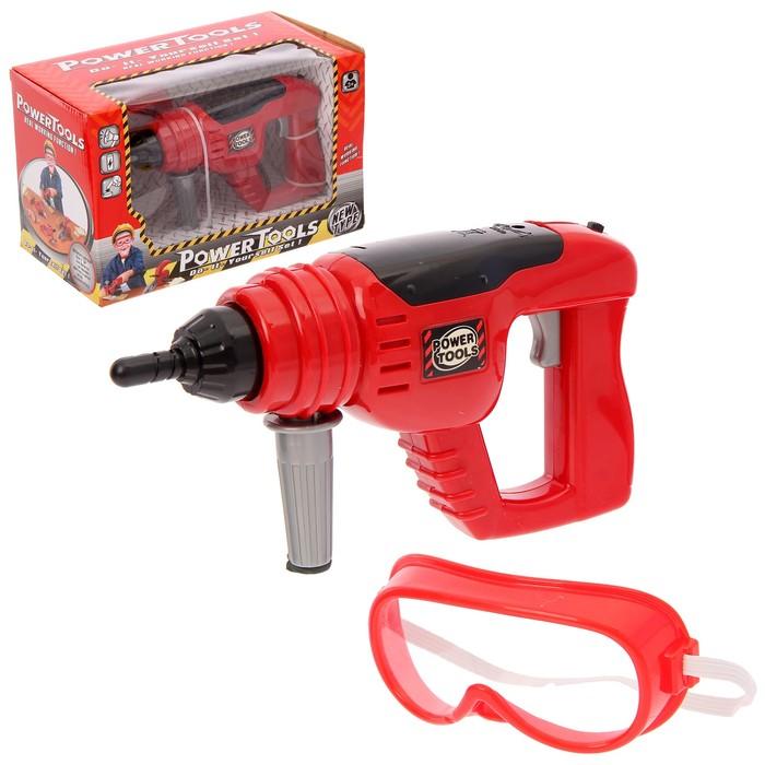 Набор инструментов «Перфоратор», с очками, работает от батареек