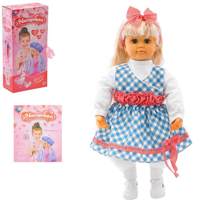 """Кукла интерактивная """"Настенька"""" знает 200 фраз, работает от батареек"""