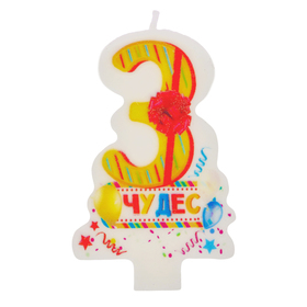 """Candle in cake number 3 """"Miracles"""""""