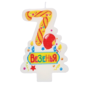 """Candle in the cake, the number 7 is """"Luck """""""