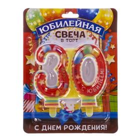 """Свеча в торт цифра """"30"""""""