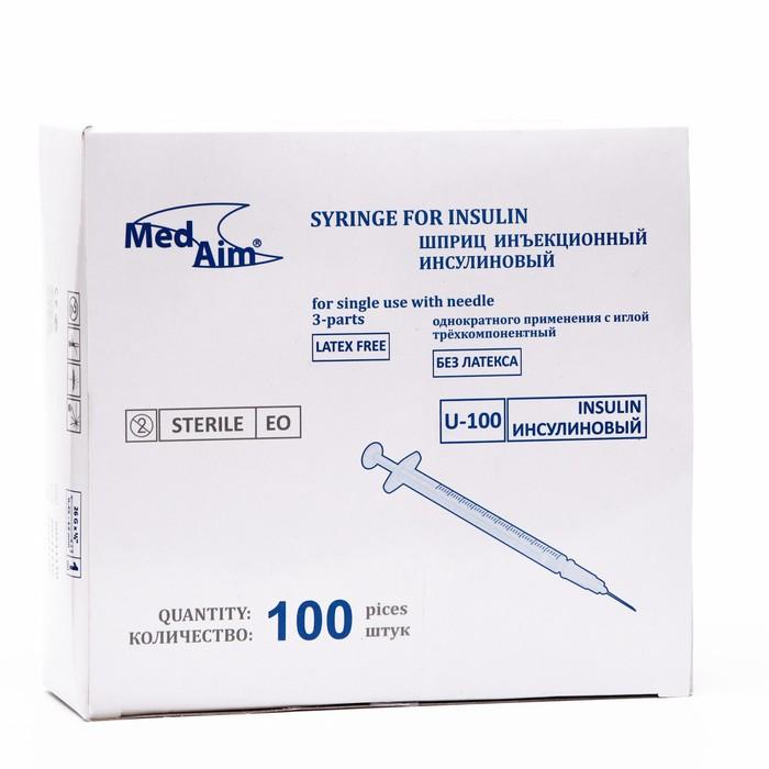 Шприц инсулиновый 1 мл с иглой 0,45*10 мм (26G*2/5)