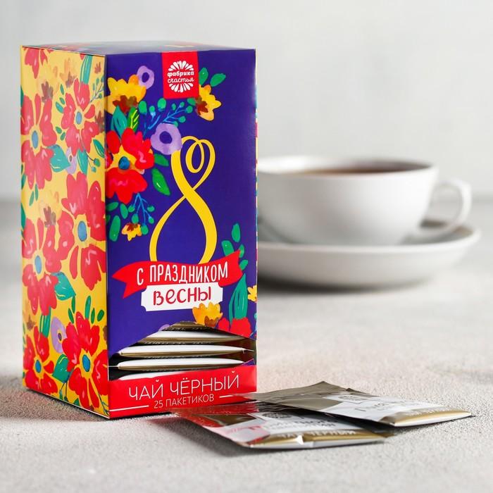 """Чай чёрный 25 пакетиков """"С праздником весны 8 Марта"""""""