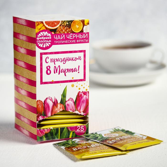 """Чай чёрный 25 пакетиков """"С праздником весны 8 Марта"""" тюльпаны"""