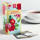 """Чай чёрный 25 пакетиков """"Классному руководителю"""""""