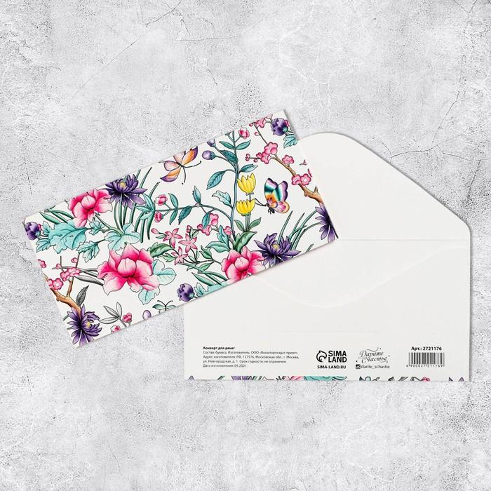 Конверт для денег «Тропические цветы», 16,5 × 8 см