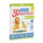 Мягкий конструктор 3D «Джунгли»
