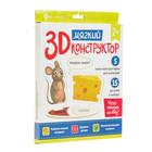Мягкий конструктор 3D «Что сегодня на обед?»