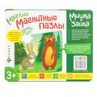 """Мягкий пазл на магнитах """"Мишка и зайка"""" МП2176"""