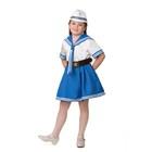 Карнавальный костюм «Морячка», (матроска, юбка, пилотка, ремень), размер 34, рост 128 см