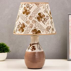 Table lamp with a lampshade E14 40W