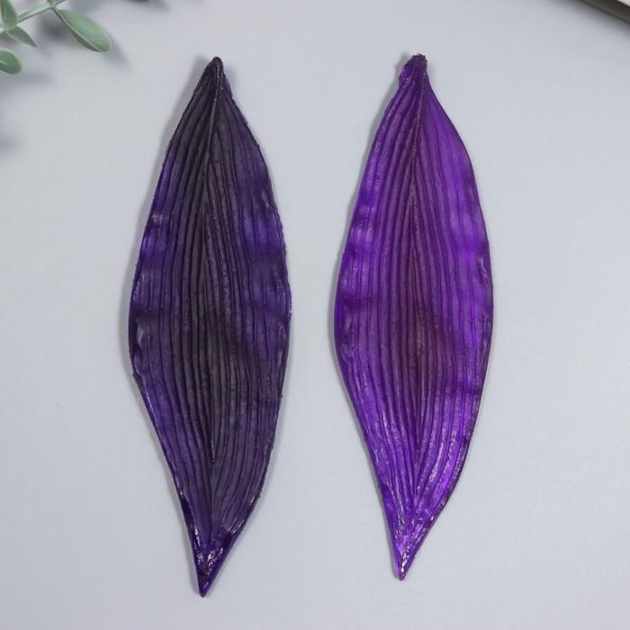 "Молд пластик st-0077-2 ""Лист тюльпан"""