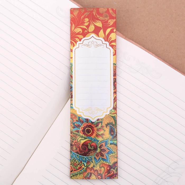 """Ручка подарочная """"С пожеланием всех благ"""""""