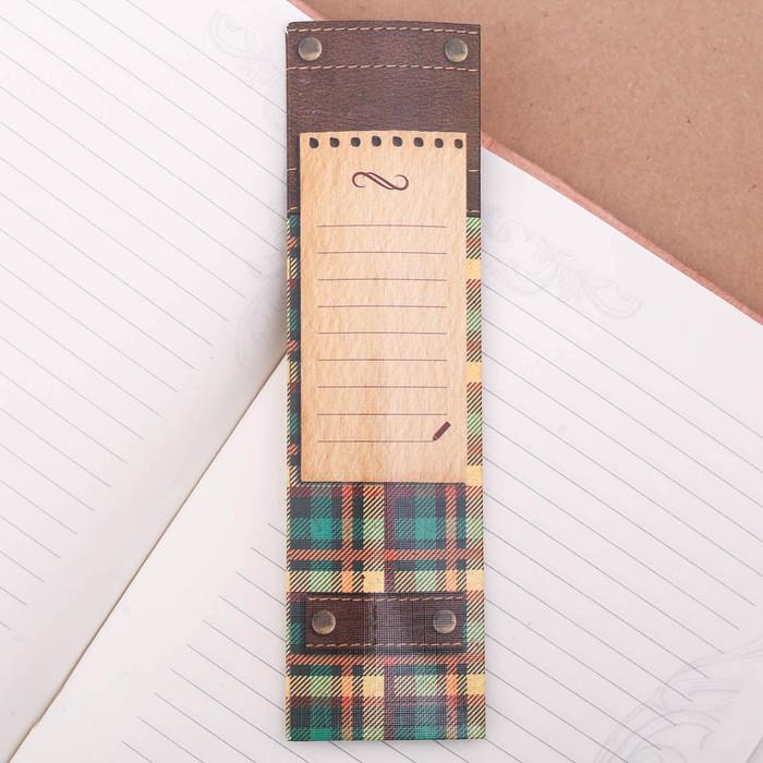 """Ручка подарочная """"Самому лучшему отцу"""" - фото 370900073"""