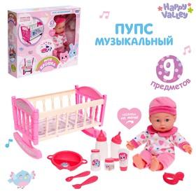 Пупс «Моя малышка», музыкальный, с кроваткой и аксессуарами, БОНУС - открытка